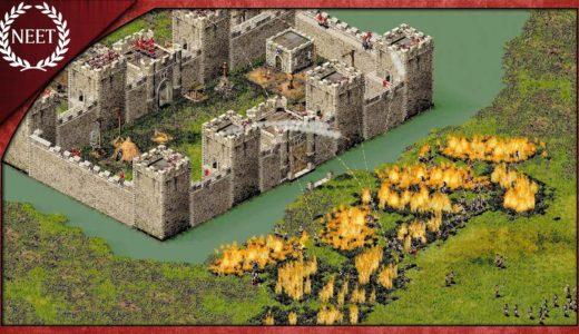 Stronghold HD - 究極の要塞建築戦略シミュレーションゲーム  【レビュー】