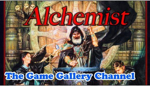 【ボードゲーム レビュー】「Alchemist (アルケミスト)」- レシピを作る+レシピを使う=高得点!!